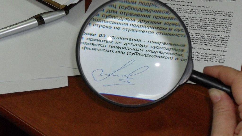 Perito Calígrafo Alcorcón: Los tipos de tintas en los documentos
